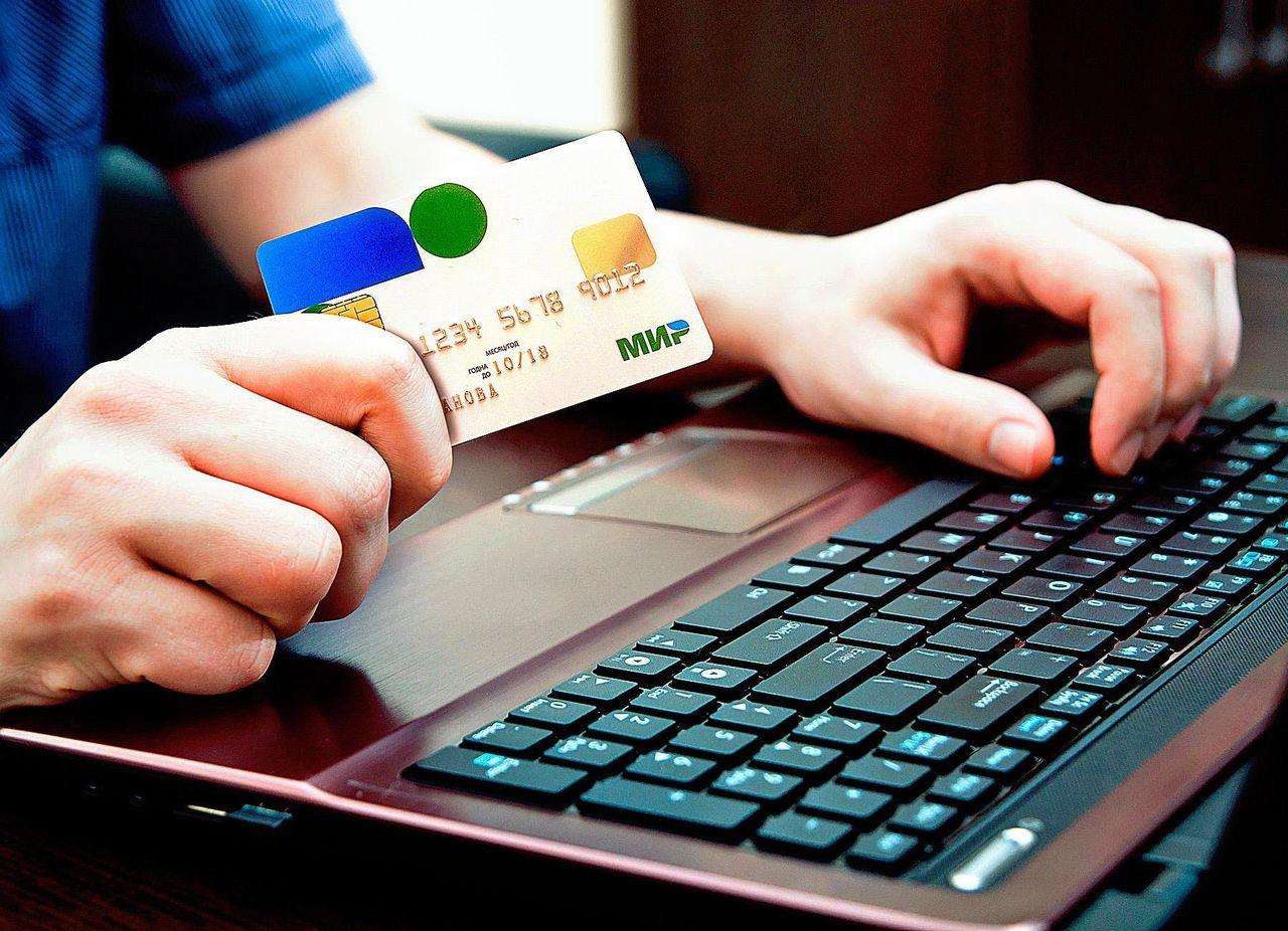 Kredi Kartı ile Yatırım